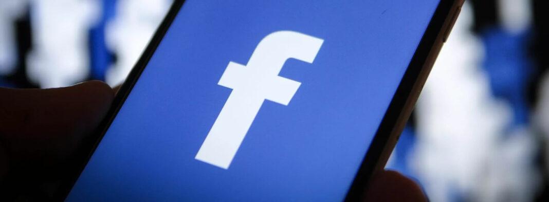 Motivos para anunciar no Facebook